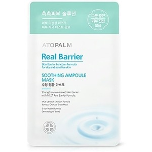 Atopalm Real Barrier Shooting Ampoule Mask