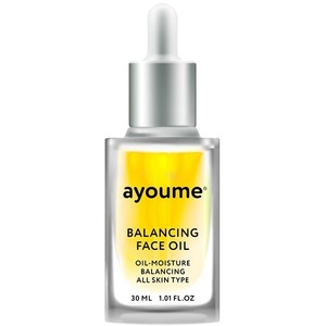 Ayoume Balancing Face Oil With Sunflower