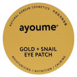Ayoume Gold and Snail Eye Patch