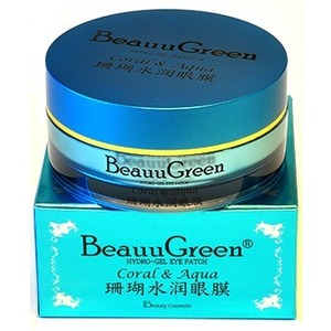 c   BeauuGreen Coral And Aqua Hydrogel Eye Patch