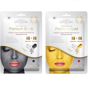 Estelare Hydro Alginate Premium Mask