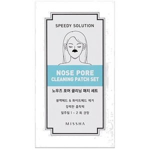 Missha Speedy Solution Nose Pore Cleaning Patch Set