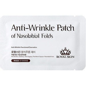 Royal Skin AntiWrinkle Patch of nasolabial Folds