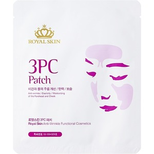 Royal Skin PC Patch